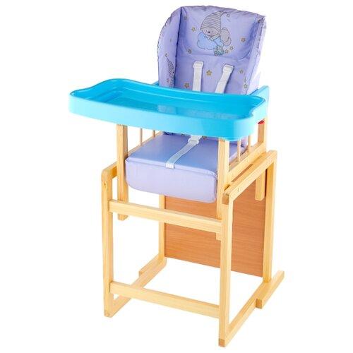 Купить Стульчик-парта GLOBEX Мишутка New фиолетовый, Стульчики для кормления