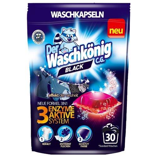 Waschkonig капсулы Black для черного и темного белья, 30 шт