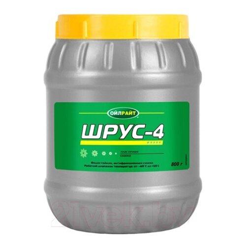 Автомобильная смазка OILRIGHT ШРУС-4 0.8 кг
