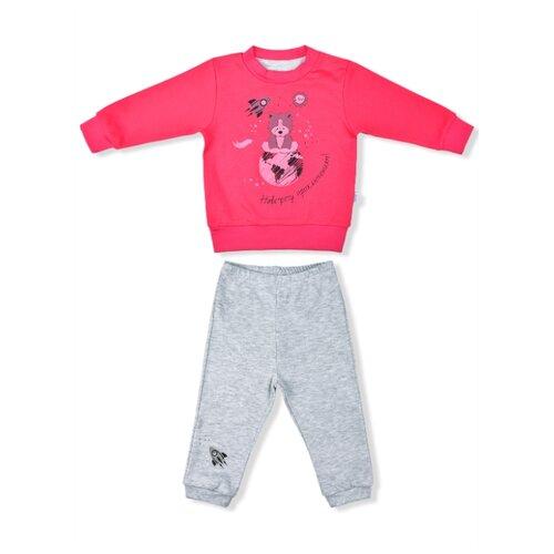 Купить Комплект одежды LEO размер 74, розовый/серый, Комплекты