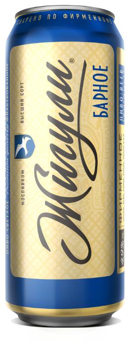Пиво светлое Жигули Барное 0.9 л