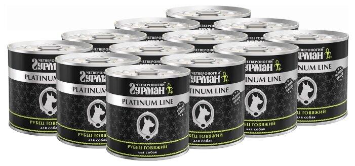 Корм для собак Четвероногий Гурман Platinum line Рубец говядина 12шт. х 240г