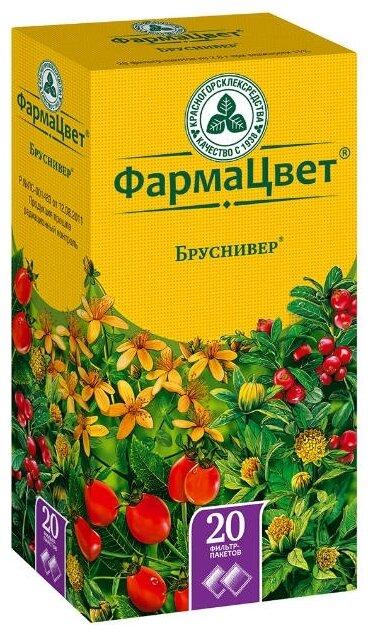 Красногорсклексредства сбор ФармаЦвет Бруснивер ф/п 2 г №20