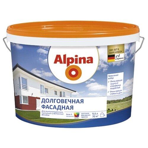 Фото - Краска акриловая Alpina Долговечная фасадная влагостойкая матовая бесцветный 9.4 л краска акриловая alpina долговечная фасадная влагостойкая матовая бесцветный 2 35 л