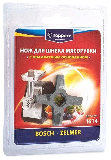 Topperr нож для мясорубки 1614
