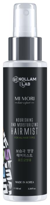 Nollam Lab увлажняющий и питательный спрей для волос