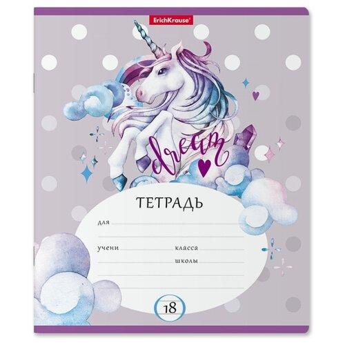 Купить ErichKrause Упаковка тетрадей Dream Unicorn 018010154-49178, 10 шт., линейка, 18 л., Тетради