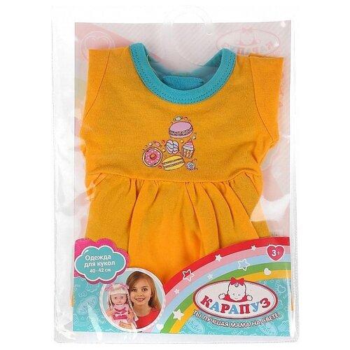 Купить Карапуз Костюм для кукол 40-42 см Капкейки OTF-1916S-RU желтый/бирюзовый, Одежда для кукол