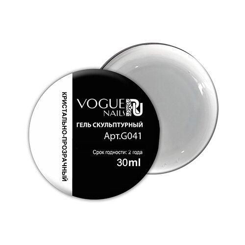 Гель Vogue Nails однофазный скульптурный, 30 мл кристально-прозрачный