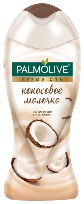 Крем-гель для душа Palmolive Гурмэ СПА Кокосовое молочко