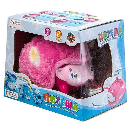 Купить Развивающая игрушка Zhorya Потеша Веселый ёжик розовый, Развивающие игрушки