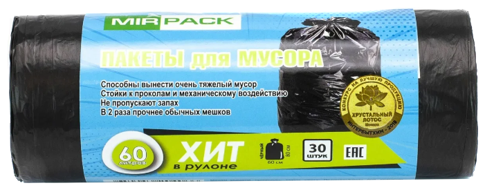 Мешки для мусора MirPack ХИТ 60 л (30 шт.)
