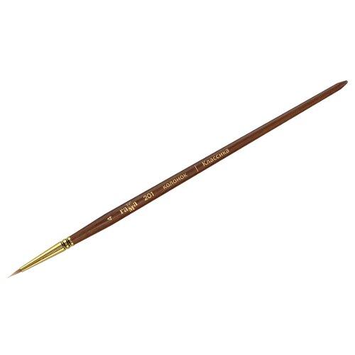 Купить Кисть ГАММА Классика колонок №4, круглая, длинная ручка коричневый, Кисти