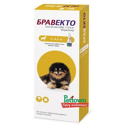 Бравекто (MSD Animal Health) капли от блох и клещей Спот Он для собак 2-4,5 кг