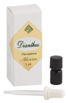 IRIS эфирное масло Гвоздика садовая абсолю — купить по выгодной цене на Яндекс.Маркете