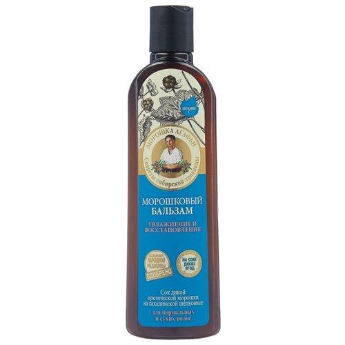 Купить Рецепты бабушки Агафьи бальзам Морошковый Увлажнение и восстановление для нормальных и сухих волос, 280 мл