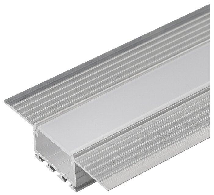 Профиль Arlight PLS-F-HIDE-2000