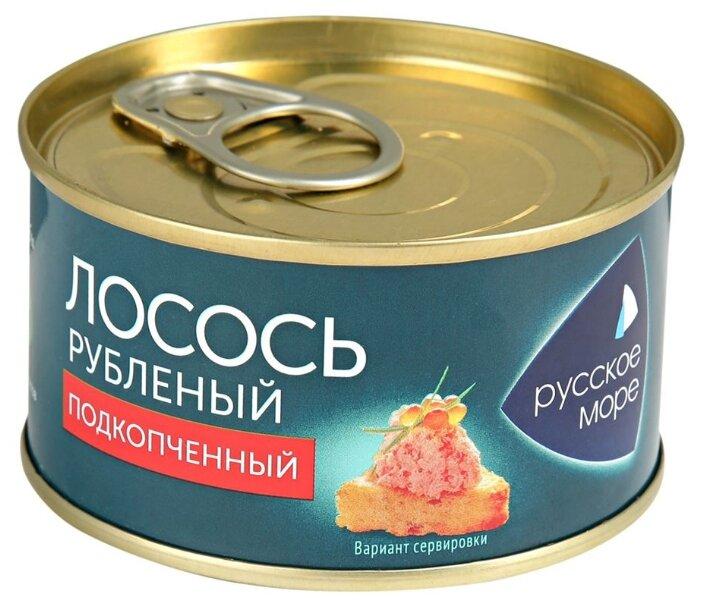 Русское Море Лосось рубленый подкопченный