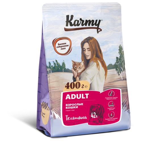 Корм для кошек Karmy с телятиной 400 г