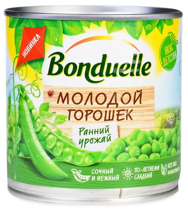 Зеленый горошек Bonduelle Молодой, жестяная банка 425 мл