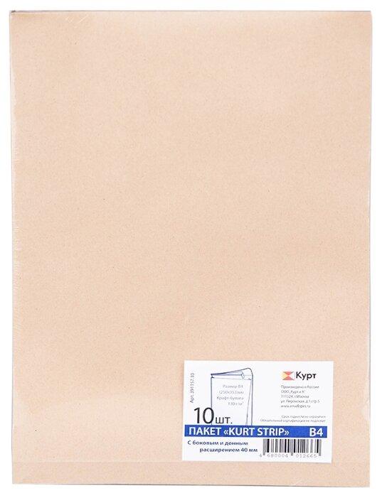 Почтовый пакет Курт 391157 B4 (250 х 353 мм)