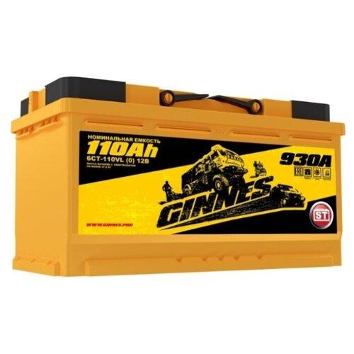 Аккумулятор для грузовиков GINNES Yellow GY11001