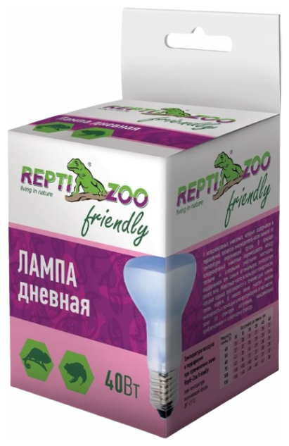 Лампа 40 Вт Repti Zoo Friendly дневная неодимовая 40W