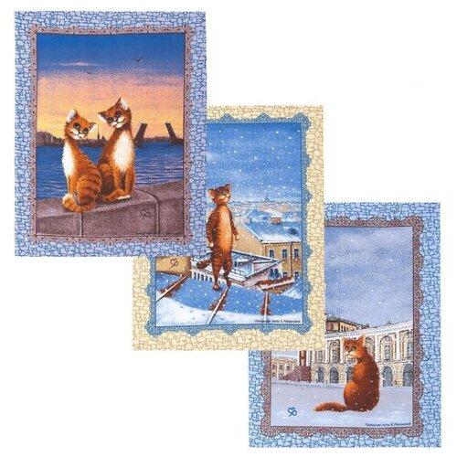 Набор кухонных полотенец из рогожки (2 шт); Питерские коты ; Размер: 45 х 60