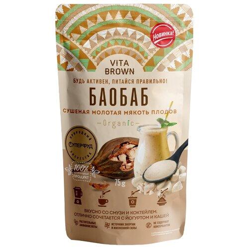VITA BROWN Баобаб высушеные молотые плоды сумка vita vita mp002xw19gsi