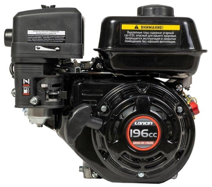 Бензиновый двигатель LONCIN G200F (А10 type)