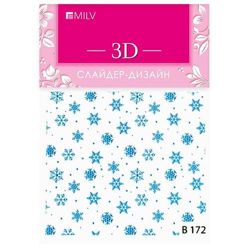 Фото - Слайдер дизайн MILV 3D B172 голубой слайдер дизайн bpw style 3d love 3d209 красный