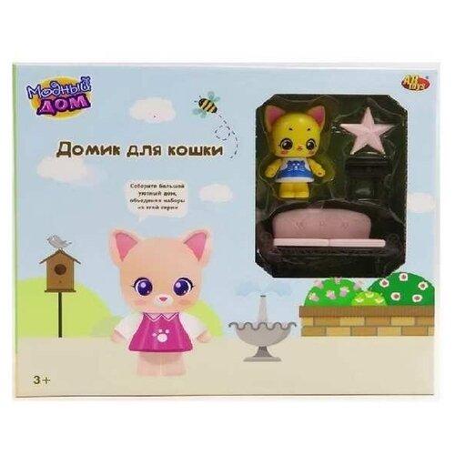Игровой набор ABtoys Модный дом. Домик для кошки. Гостиная PT-01311