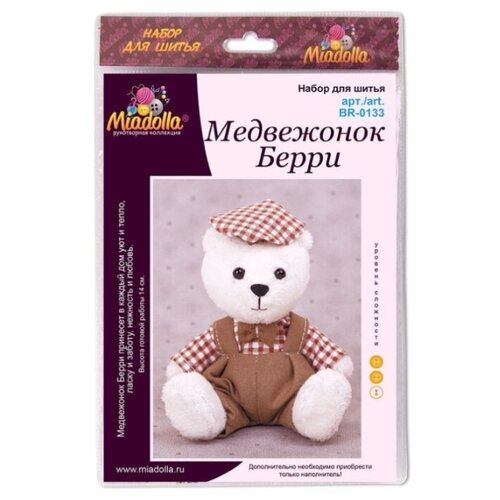 Купить Miadolla Набор для шитья Медвежонок Берри (BR-0133), Изготовление кукол и игрушек