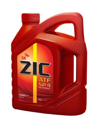 Масло трансмиссионное ZIC ATF SP 4, 1 л. 132646