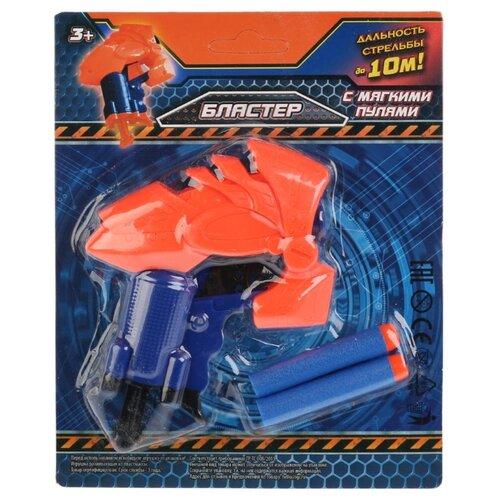 Купить Бластер Играем вместе (B1353160-R), Игрушечное оружие и бластеры