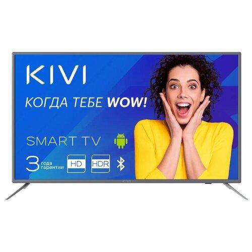 Фото - Телевизор KIVI 32H600GR 32 (2019) серый джинсы женские oodji цвет серый джинс 12106143 46920 2300w размер 29 32 48 32