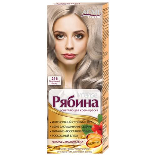 Фото - Acme-Color Intence Рябина краска для волос, 216 Пепельный блондин acme color intence рябина краска для волос 111 мокрый песок
