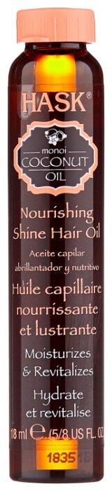 Hask Monoi Coconut Oil Питательное масло-блеск для волос