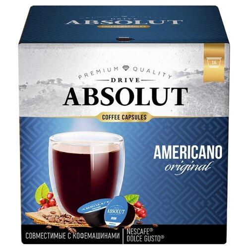 Фото - Кофе в капсулах Absolut Drive Американо (16 капс.) кофе в капсулах absolut drive латте маккиато 16 капс