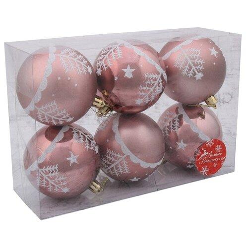 Набор шаров Зимнее волшебство Елочка со звездой 4194822 розовый