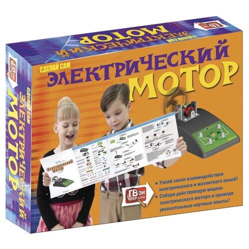 Купить Набор Твои открытия Сделай сам Электрический мотор, Наборы для исследований