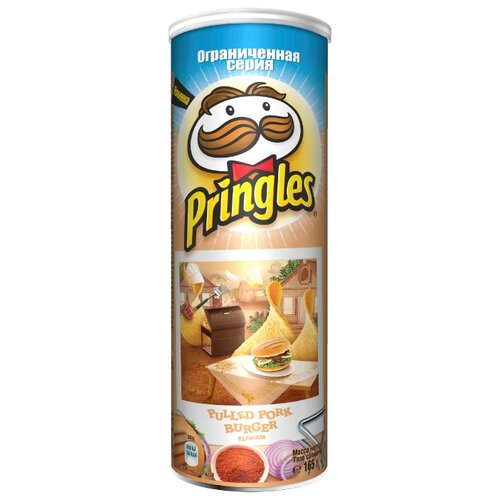 Чипсы Pringles Ограниченная серия картофельные Pulled Pork Burger, 165 г