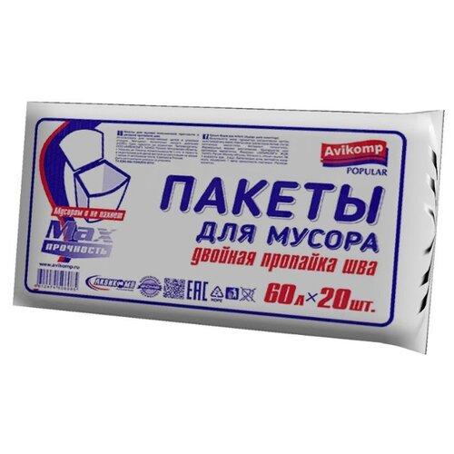 Мешки для мусора Avikomp 6085 60 л, 20 шт., черный