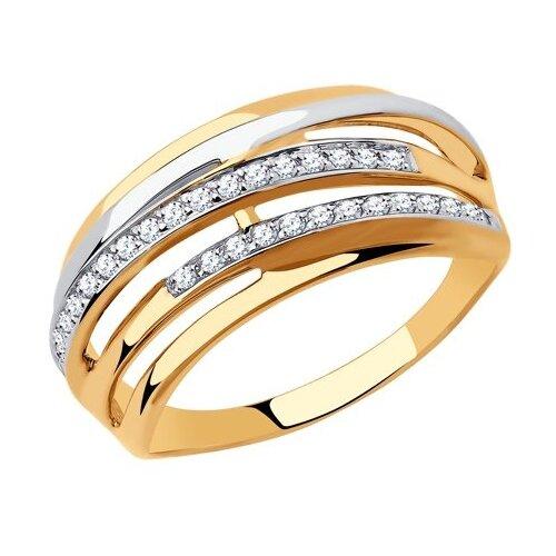 SOKOLOV Кольцо из золота с фианитами 018306, размер 17.5 фото