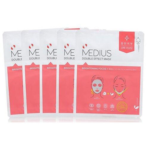 MEDIUS Двойная осветляющая маска Double Effect Mask Brightening Focus 25 мл 5 шт..