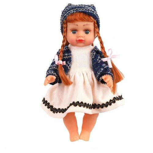 Интерактивная кукла Shantou Gepai Алина, 22 см, 5066 кукла shantou gepai динозаврик 50 см
