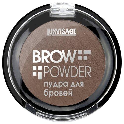 LUXVISAGE Пудра для бровей Brow powder 4 - taupe