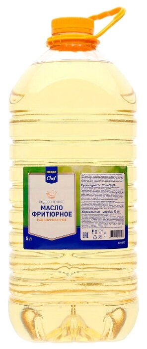 METRO Chef Масло подсолнечное фритюрное