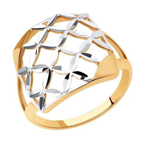 Diamant Кольцо из золочёного серебра с и алмазной гранью 93-110-00749-1, размер 16.5 фото
