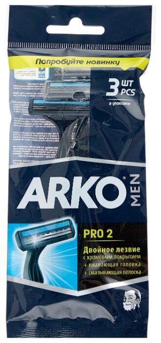 Бритвенный станок Arko Men T2 Pro, одноразовый